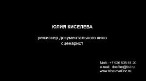 visitka_me2