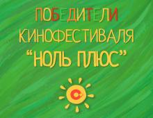snimok-ekrana-2015_12_06-v-10.39.47